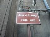 ジョバンニ・ヴェルガの生家