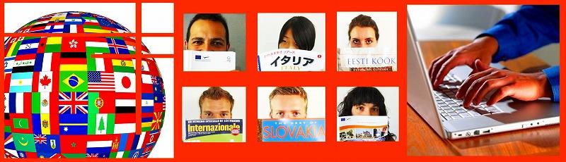SiciliaWayのイタリア語、英語、スペイン語、フランス語、ドイツ語の翻訳サービス