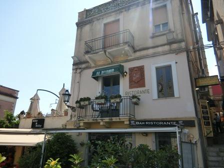 タオルミーナのレストラン「Al Duomo」