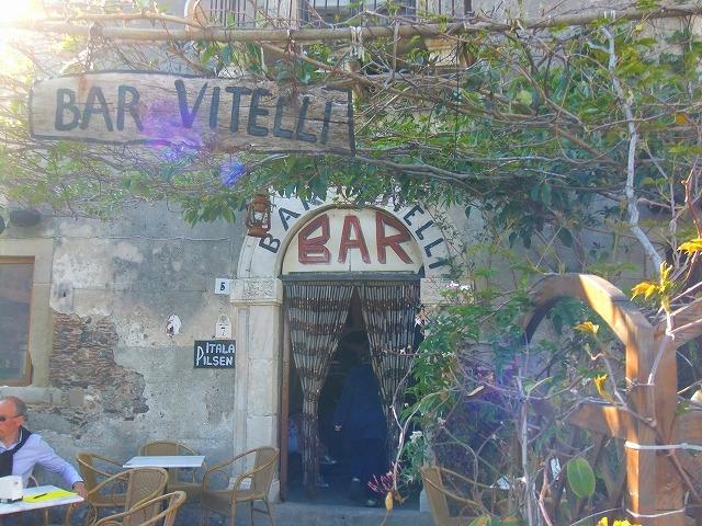 ゴッドファーザーの有名なBar Vitelli