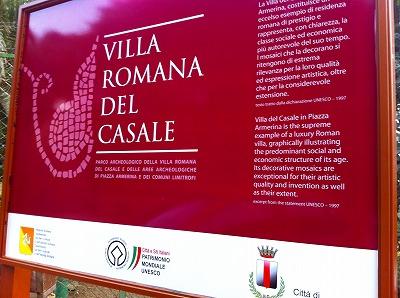 ピアッツァアルメリーナ、世界遺産、カザーレの別荘